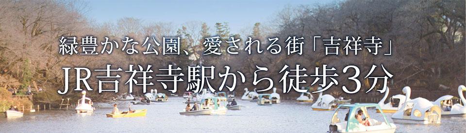 エステティックサロン Kiyo 公式Facebookページ